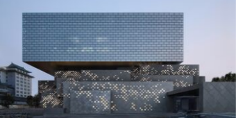 Guardian Art Centre by Ole Scheeren, Beijing, China