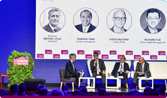 Retail Track Powered by MAPIC MIPIM Asia